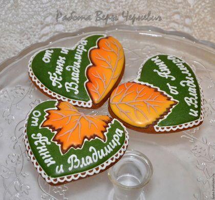 """""""Осенний лист"""" пряники-подарки гостям на свадьбу"""