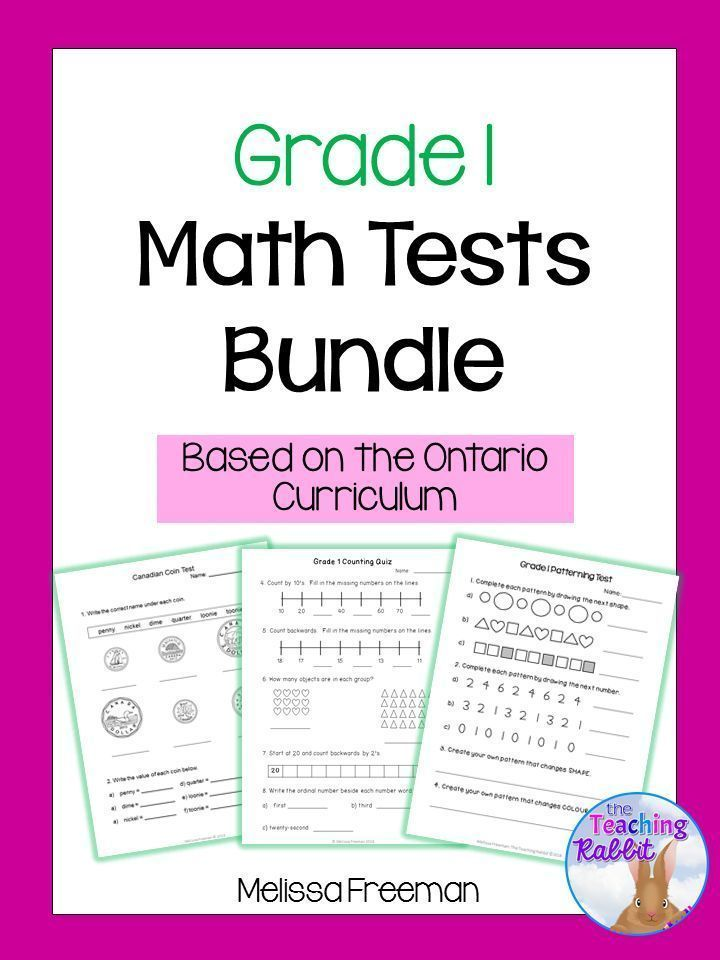 grade 1 math tests bundle ontario curriculum ontario matematika a kv zy. Black Bedroom Furniture Sets. Home Design Ideas