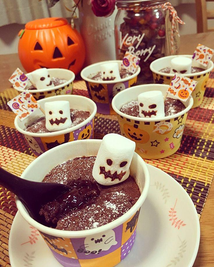 miyu's dish photo Happy Halloween  濃厚とろ りフォンダンショコラ   http://snapdish.co #SnapDish #レシピ #ハロウィンたまご祭り♪ #ハロウィン #ケーキ #チョコレート #おやつ