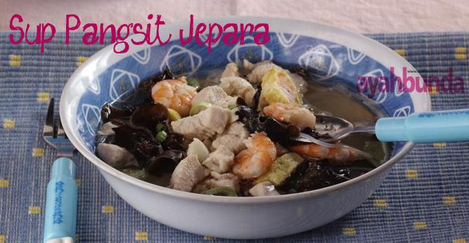 Sup Pangsit Jepara :: Klik link di atas untuk mengetahui resep sup pangsit jepara