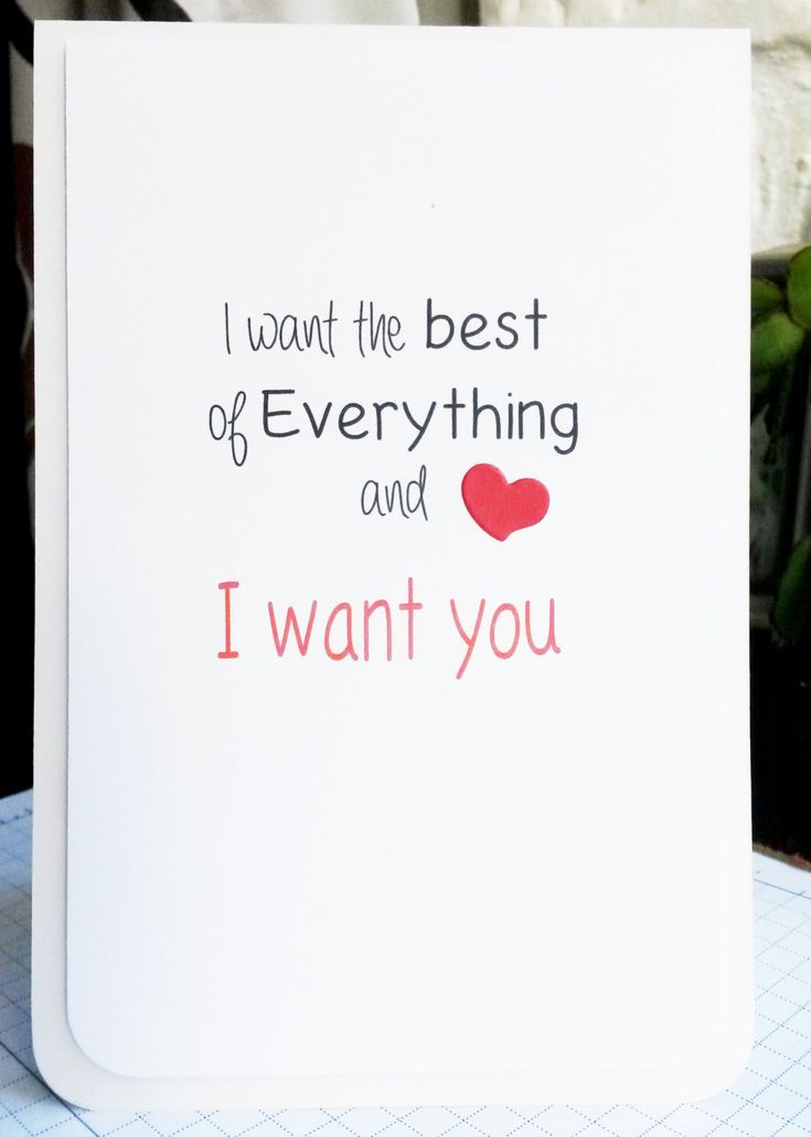 Simple Valentine Card, Anniversary Card, Wedding Card, Card for Boyfriend, Card for Girlfriend, I Love you Card, Romantic  Greeting Card
