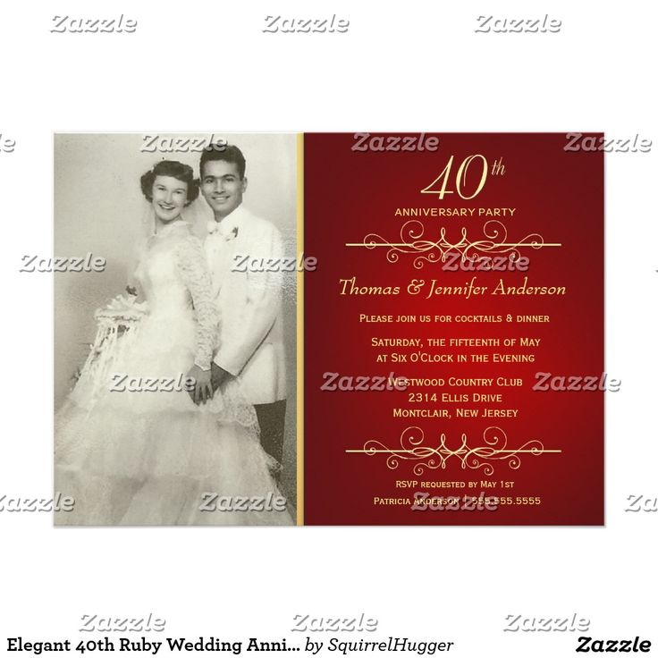 Elegant 40th Ruby Wedding Anniversary Invitations