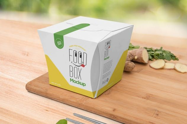 Download Lunch Box Mockups By Zippypixels On Envato Elements Box Mockup Mockup Unique Lunch Box