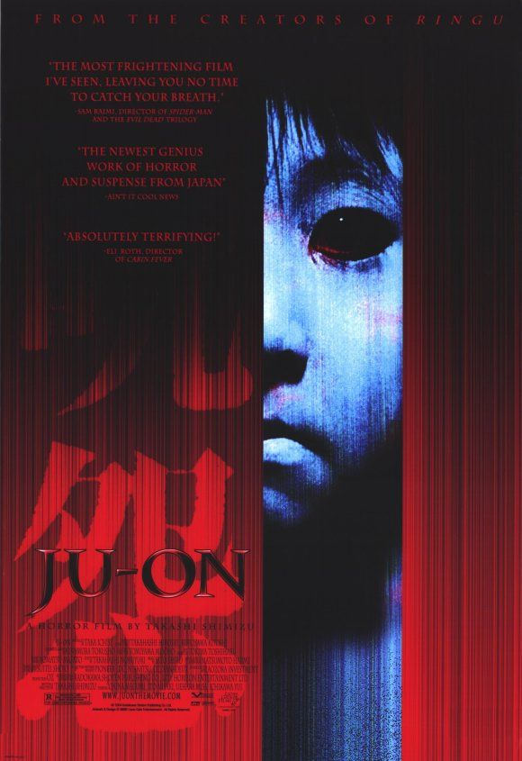 """Ju-On: The Grudge"" AKA ""Ju-On"" > 2002 > Directed by: Takashi Shimizu > Horror / Supernatural Horror / Haunted House Film"