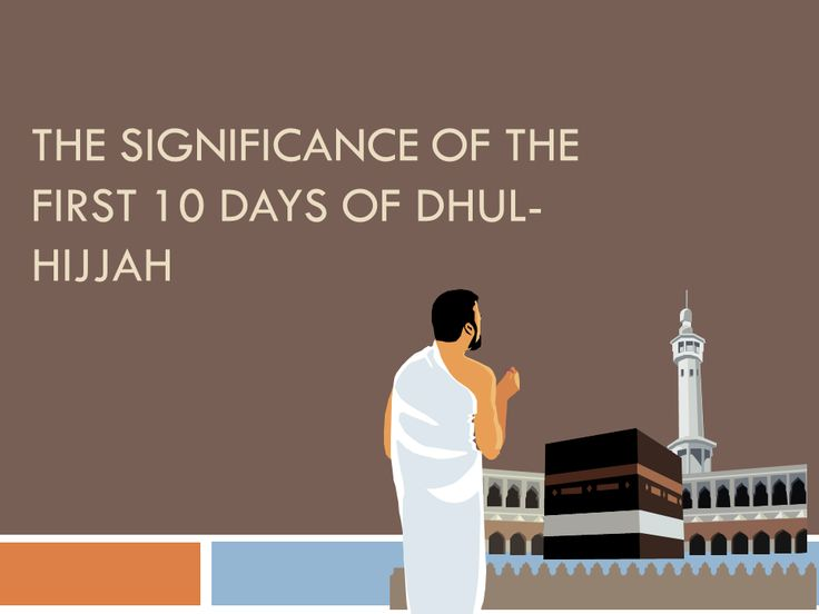 the significance of the hajj on What is the religious significance of the hajj people may be surprised to learn that the hajj has very little to do with the prophet mohammed rather, it mostly commemorates events in the life of .