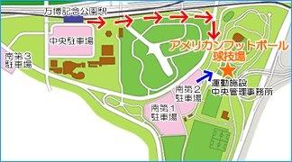 EXPO FLASH FIELDへのアクセス(駐車場及びモノレールからの導線)