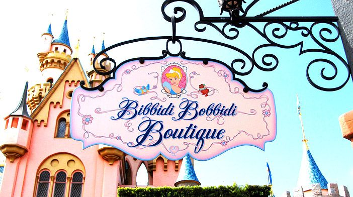 ディズニーリゾートのビビディ・バビディ・ブティックを確実に予約する裏技を紹介!予約に空きが無くても確実に好きなコースでビビディ・バビディ・ブティックを予約することができるので是非チェック!