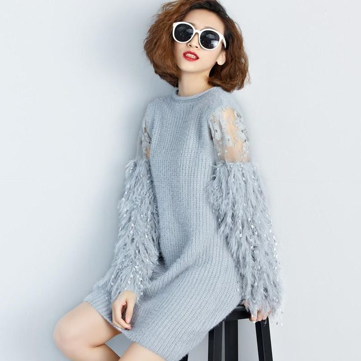 Feather style long sweater or dress $39.99 and free shipping