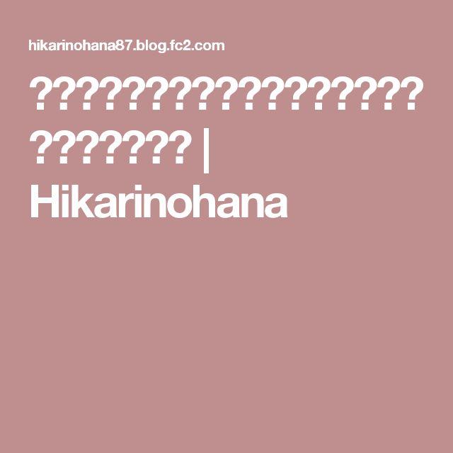 クリームサンドビスケット 作り方と、絵の具の話。 | Hikarinohana