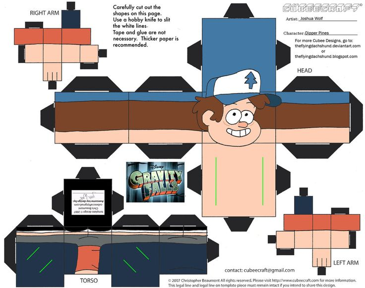 CE5: Dipper Pines Cubee by TheFlyingDachshund | PAPER TOYS - BOXES ...