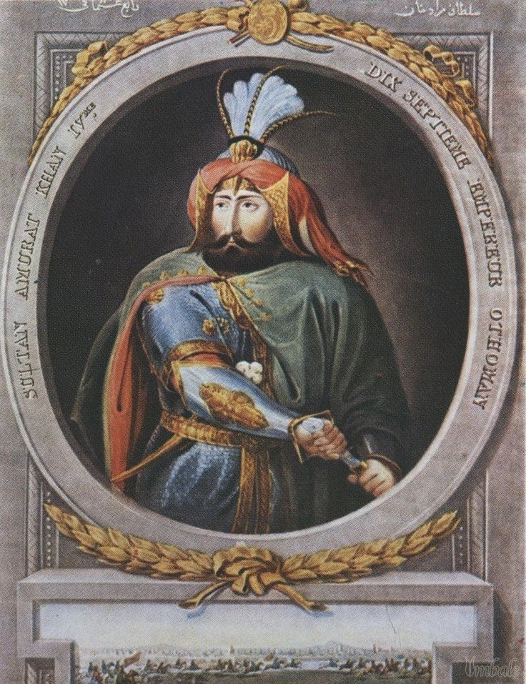 IV. Murad-Bağdat Fâtihi, Sahib-î-Kıran, Gazi; I. Ahmed ve Mâh-Peyker Kösem Valide Sultan'ın oğlu;Doğu ağırlıklı fetihler yapıldı.Ölene kadar tahttan inmedi.