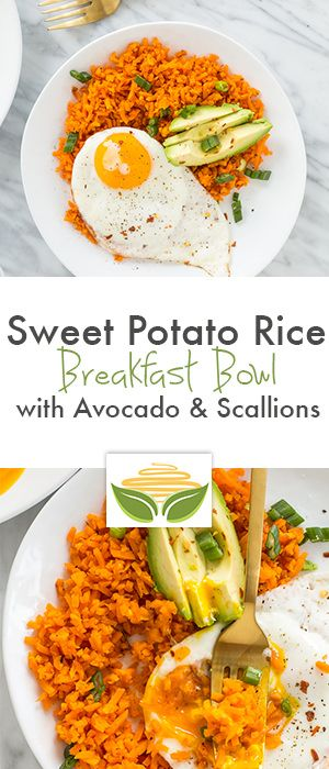 Sweet Potato Rice Breakfast Bowl with Avocado and Scallions