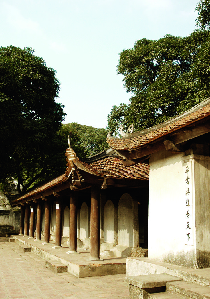 The stele houses inside the temple of literature in Hanoi