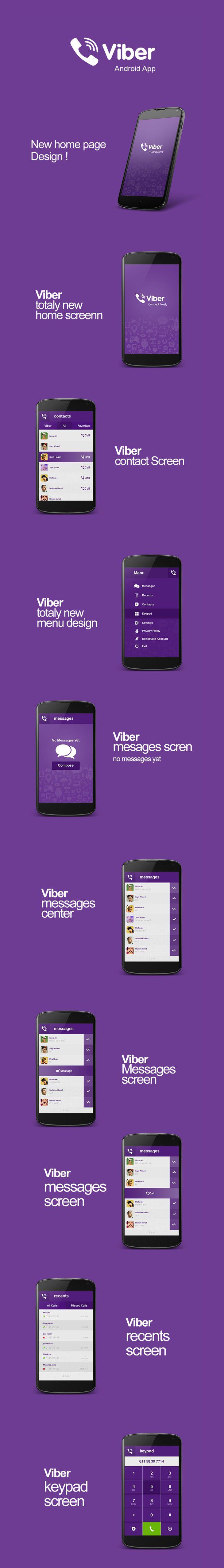 Viber 안드로이드 애플 리케이션 재 설계