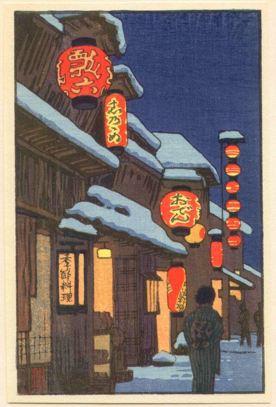 Toshi Yoshida Woodblock Print - Snowy Street SOLD