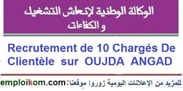 Recrutement De 10 Charges De Clientele Sur Oujda Angad Social Security Card Social Security Kall