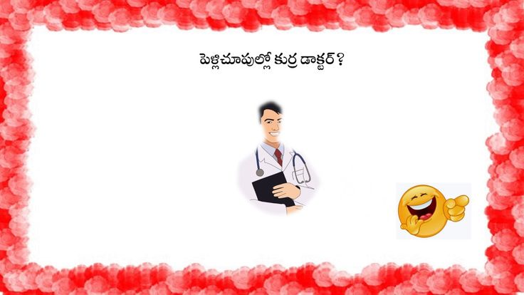 Comedy Express - small telugu funny jokes