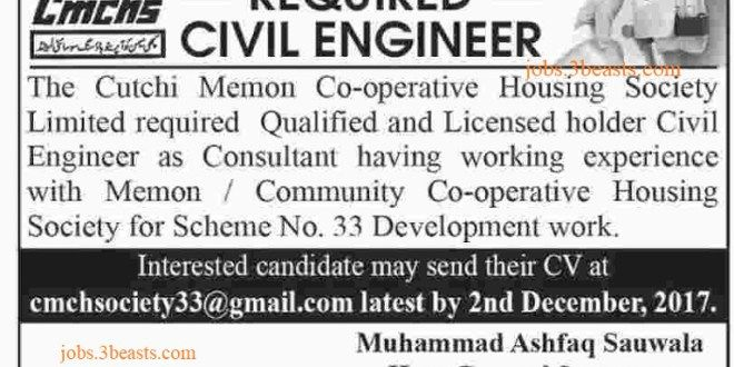 Applicants Are Required As Civil Engineer At CMCHS Advertised 25 - civil engineer