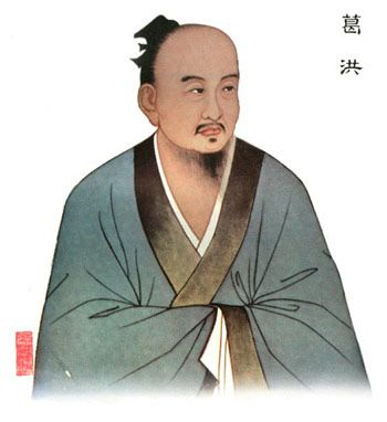Ko Hung  the most famous alchemist of China. He strongly believed in the ability to transform anything and everything, given the proper procedure; that especially included transforming man from a mortal to an immortal being. He was a careful observer of nature;  provided detailed descriptions of serious diseases (such as smallpox and tuberculosis) and described formulas for treating serious medical situations in his Handbook of Prescriptions for Emergencies. Sun Ssu-mo was one of his…