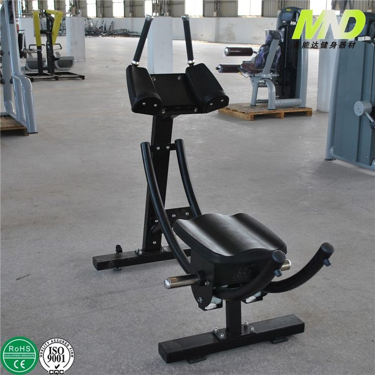 Hot Sale Sporting Equipment Commercial Gym Equipment Exercise Fitness Equipment TXD180 AB Coaster