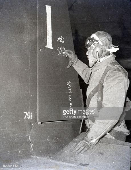 A kamikaze poliot writes a message on the tail of the aircraft before the attack at the Imperial Japanese Navy Air Force Kanoya Air Base circa May...
