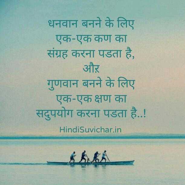 642 Best Hindi Quotes Images On Pinterest