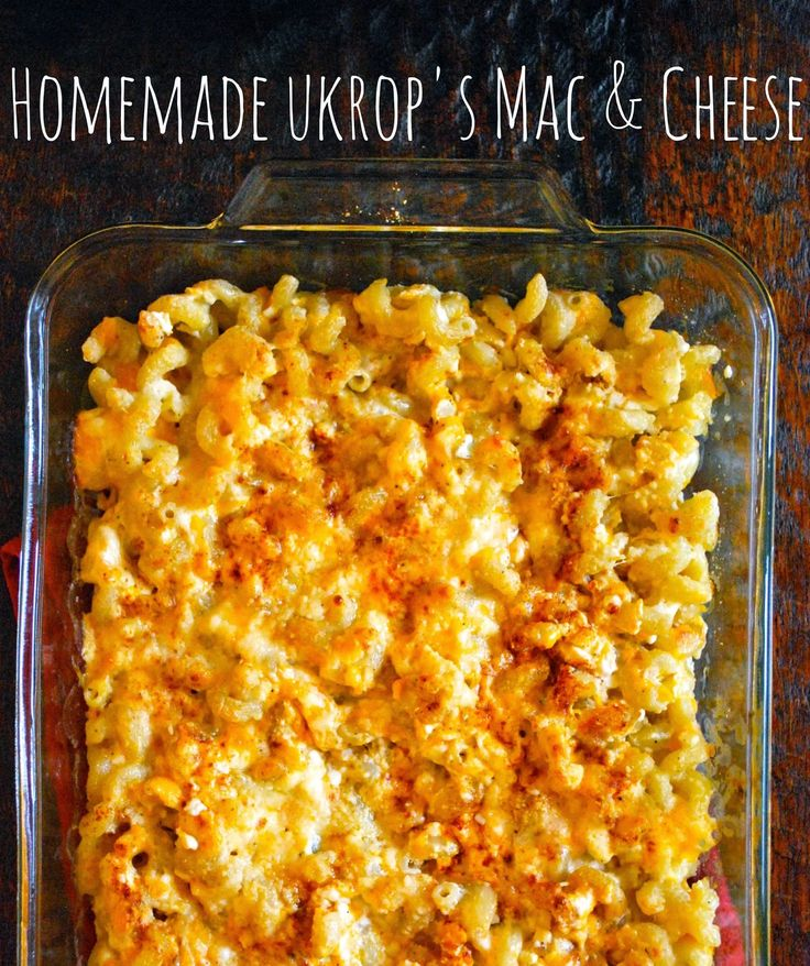 Happy National Mac n' Cheese Day! #Ukrops is some of the best out there!