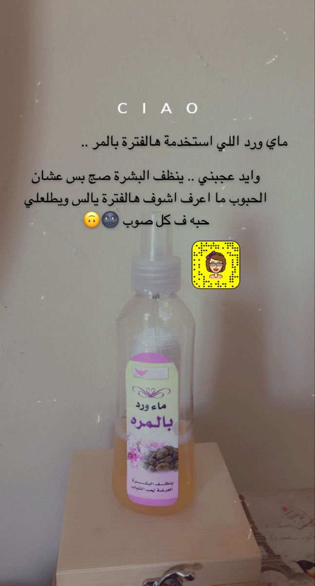 Pin By Happy Cloud On My Snapchat Soap Bottle Hand Soap Bottle Soap