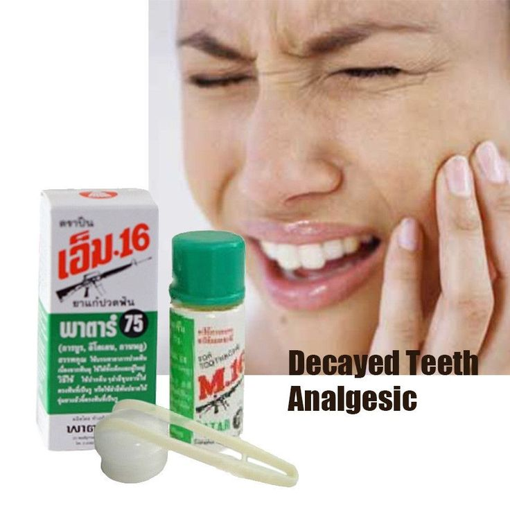 5pcs Thailand toothache water for toothache decayed tooth pulpitis anti bacterial tooth care analgesicT255C
