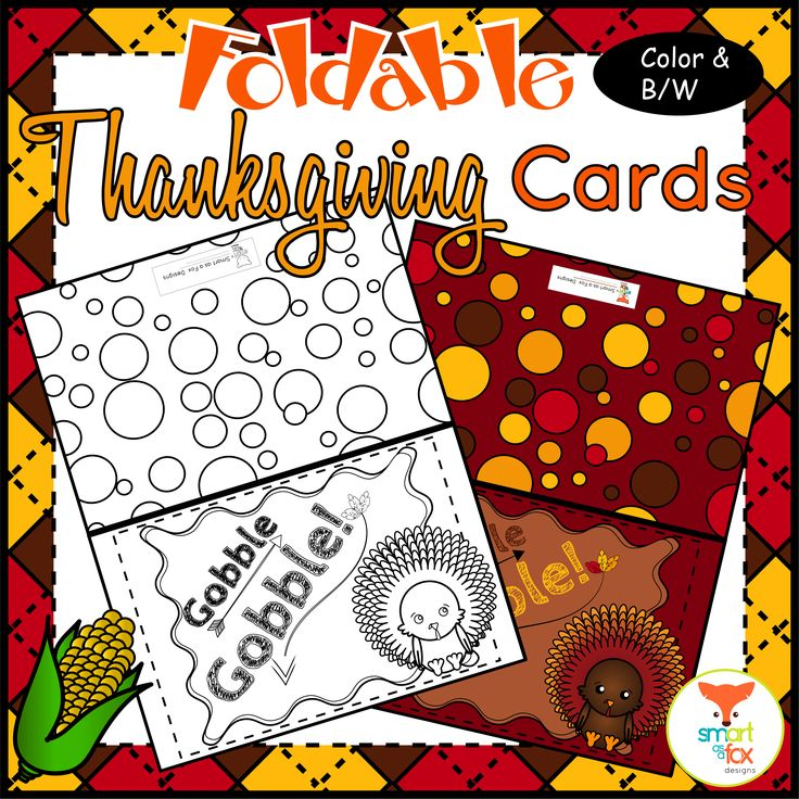 Thanksgiving Cards Foldable Craft and Coloring Printable by Smart as a Fox Designs A total of 10 Foldable Thanksgiving Cards in Color and Black/White versions in PDF format.Print these Black and White Cards to have a Coloring Centered Thanksgiving Craftivity! #teacherspayteachers #Thanksgiving #gobblegobble #fall #autumn #elementary