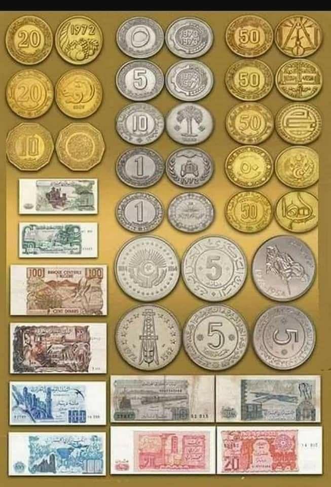 العملات أو النقود الجزائرية In 2020 Currency Design Old Coins Coin Collecting