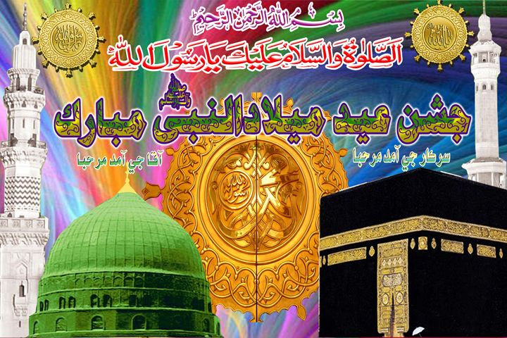 ,crowd #eid-e-milad-un-nabi# eid-e-milād-un-nabī eid-milad-un-nabi flags islam mawlid men #milad un-nabi #milad-an-nabi milād an-nabī milād un-nabī mohammed's #birthday muhammad's birthday #muslim festival #muslim parade muslims #nabi day #prophet's birthday religion street #عید میلاد النبی ईद मिलाद नबी # #Rabi ul awal , # Meelad # Milad # Mevlud # Mulud # Milad un Nabi