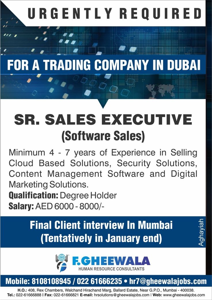 Urgently Required Sr Sales Executive For A Reputed Trading Company