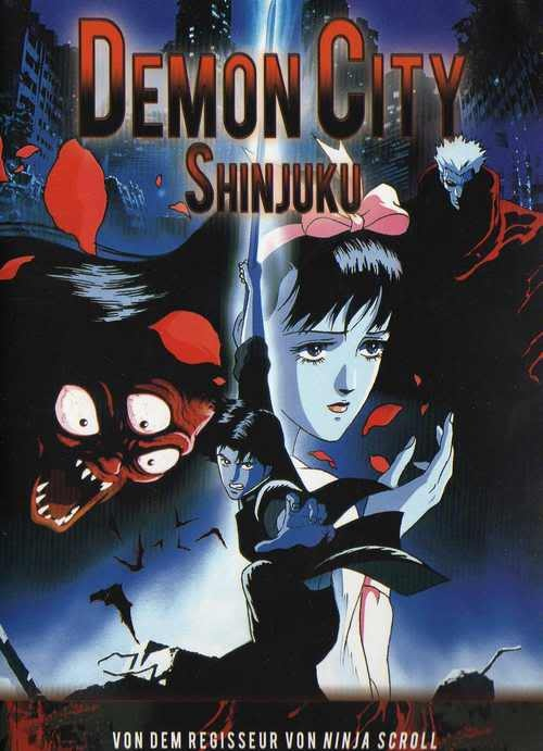 Demon City Shinjuku [Monster City] (1988)