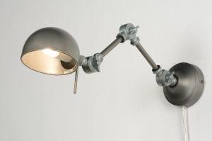 wandlamp  71596: modern, retro, industrie, look, metaal, staalgrijs, rond ...