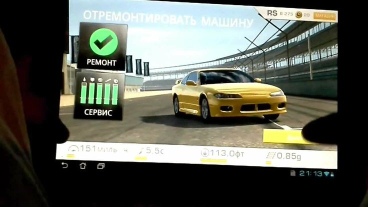 Real Racing 3. Asus Transformer Pad TF300 (+playlist)