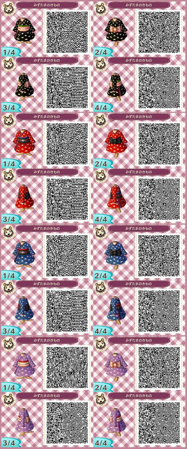 Image of: Acnl Animal Crossing New Leaf Winter Clothes Qr Codes The Halloween Decorativeviewcom Animal Crossing Qr Codes Winter Clothes Labzada Shirt