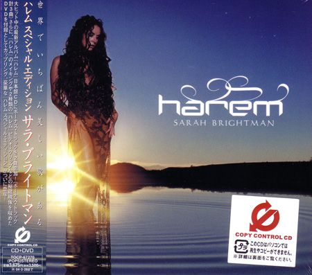 Sarah Brightman - Harem (2003) [Japanese Limited Deluxe Edition] - Classic/Neo-classic lossless - Музыка (lossless) - Каталог файлов - ЛИНИИ ЖИЗНИ