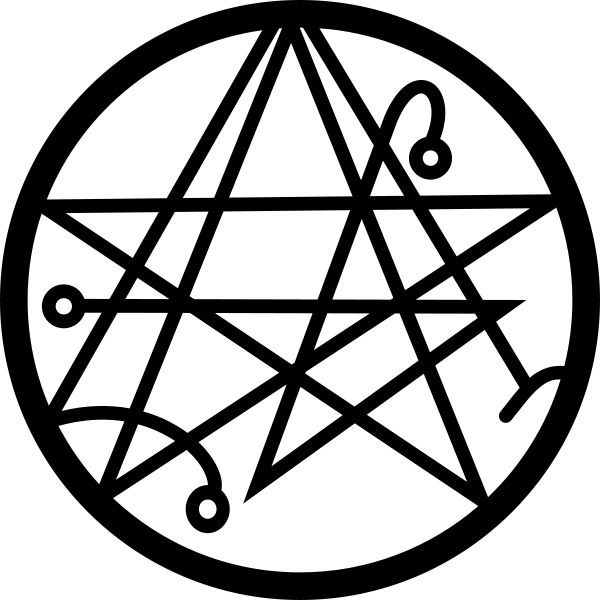 Filesigil Of The Gatewayg Witchcraftwicca