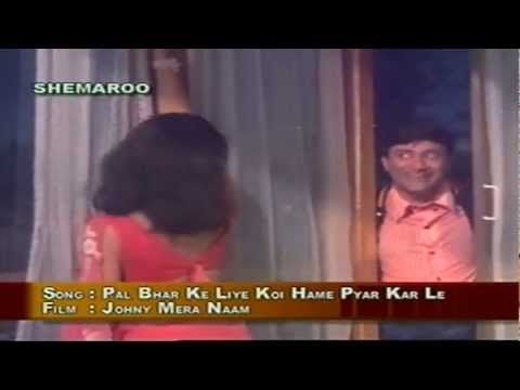 Pal Bhar Ke Liye Koi HD With Lyrics - Dev Anand & Hema