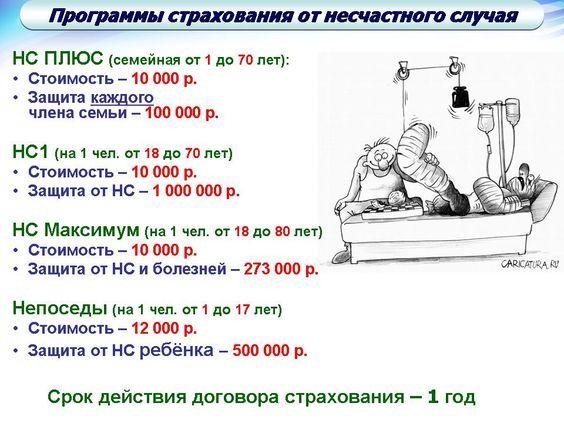 https://s-media-cache-ak0.pinimg.com/564x/e9/42/57/e942572554a745ad47ee71ceac5bbcd5.jpg