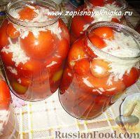 Фото к рецепту: Рецепт вкусных заготовок: помидоры с чесноком на зиму