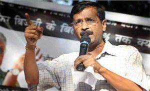Reliance gas issue: Arvind Kejriwal's Aam Aadmi Party slams Mohan Parasaran http://kejriwalexclusive.com/reliance-gas-issue-arvind-kejriwals-aam-aadmi-party-slams-mohan-parasaran/ #KejriwalExclusive #ArvindKejriwal