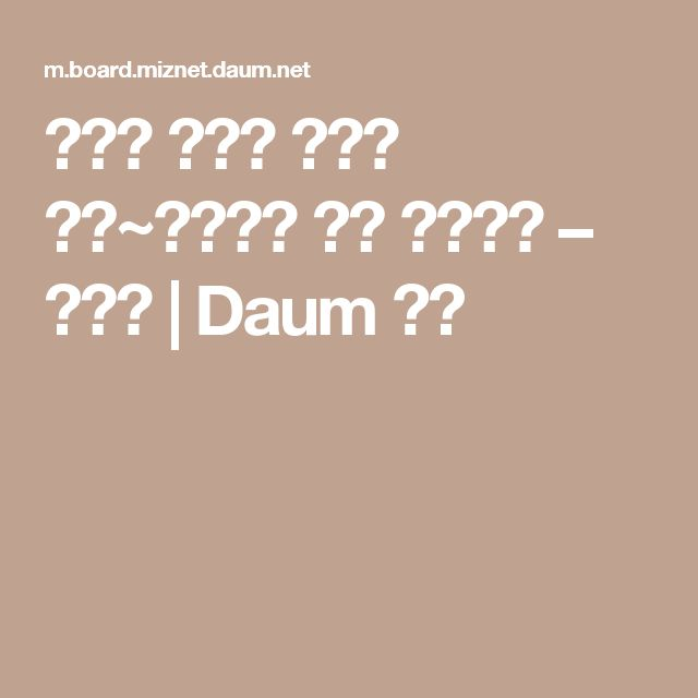 평범한 두부의 비범한 변신~버섯소스 두부 스테이크 – 레시피 | Daum 요리