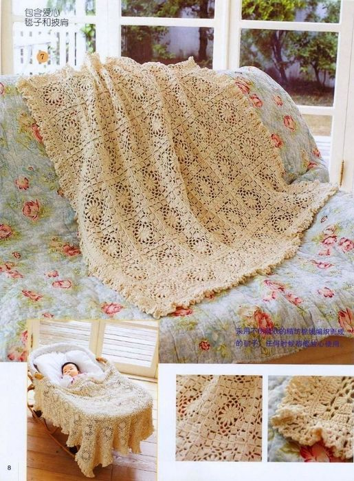 Delicate crochet baby blanket ♥LCB-MRS♥ with diagrams