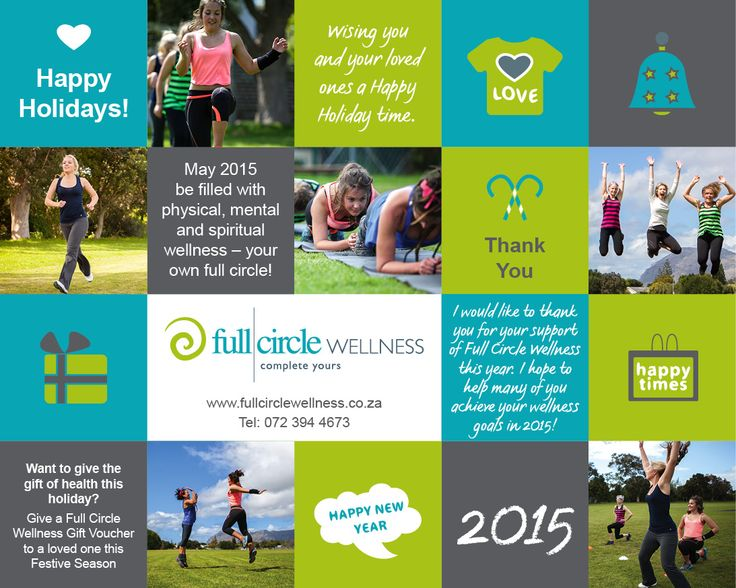 Wishing all my clients and supporters a blessed end to 2014 - may 2015 be your year of wellness! xx