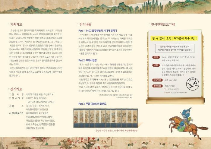 www.likedesign.co.kr :: 'GRAPHICS' 카테고리의 글 목록 (8 Page)