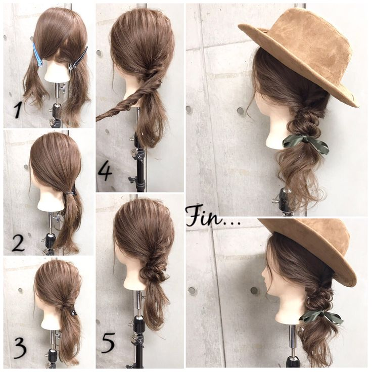簡単で可愛い?自分でできるヘアアレンジ✨ ハットシリーズPart4? 崩しすぎない無造作考えてオシャレなツインテール風カジュアル大人style ・ ・ ゴム1本ピン2本 所有時間5分 1.ジグザグに右側から左襟足に向かって斜めに1つに分けます。 2.後れ毛を残し、左側を1つに結びます。 3.結んだ毛束をくるりんぱして崩します。 4.右側の毛束をねじりながら左側に寄せます。 5.2の結び目に巻きつけてピンで2箇所留めます。 Fin.おくれ毛と下ろした毛束を巻いて、上からハットをかぶり結び目にリボンをつけて、バランスをととのえたら完成? ・ *アレンジリクエストお待ちしてます* ・ 吉祥寺 LinobyU-REALM リノバイユーレルム ?0422272131 東海林翔太