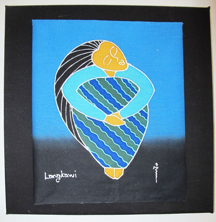 Langkawi Island, Malaysia this is a Batik print that I had purchased when I went to see a few well known Batik artists on Langkawi. I have the prints hanging in my studio