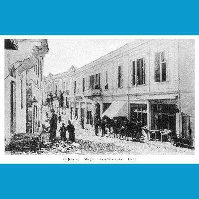 • Καβάλα / Kavala, Greece > Μέγα Ξενοδοχείο {1917}
